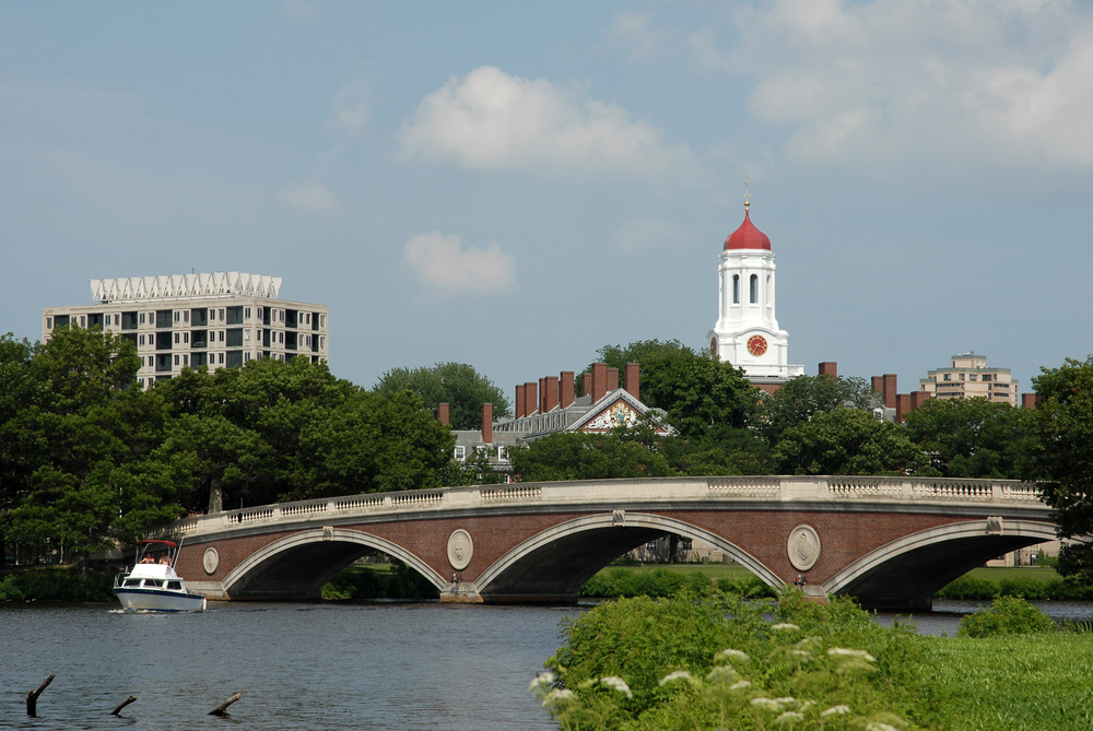 Harvard University (photo credit: Shutterstock)