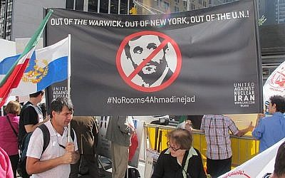 A United Against Nuclear Iran-led protest against Iranian President Mahmoud Ahmadinejad at the Warwick Hotel in New York City, on September 24, 2012 (photo credit: Wikipedia Commons)