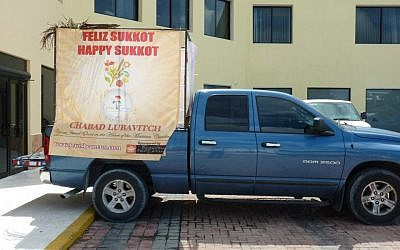 Chabad Cancun's truck-mounted Sukka (photo credit: coutesy of Chabad Cancun)