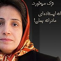 Iranian human rights lawyer Nasrin Sotoudeh pictured in 2012. (CC BY-sabzphoto, flickr)