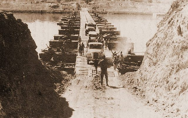 Suez crossing, Yom Kippur War (photo credit: Wikimedia Commons)
