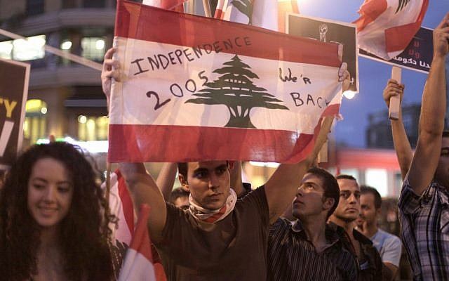 Anti-government protesters in central Beirut on October 24. (photo credit: AP/Maya Alleruzzo)