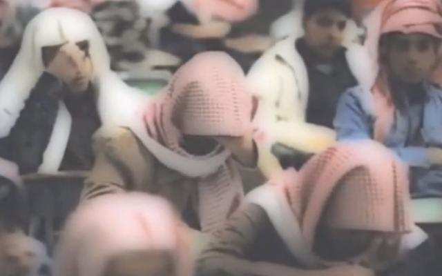 An illustrative photo of Saudi Arabian schoolchildren (photo credit: screen capture, YouTube)