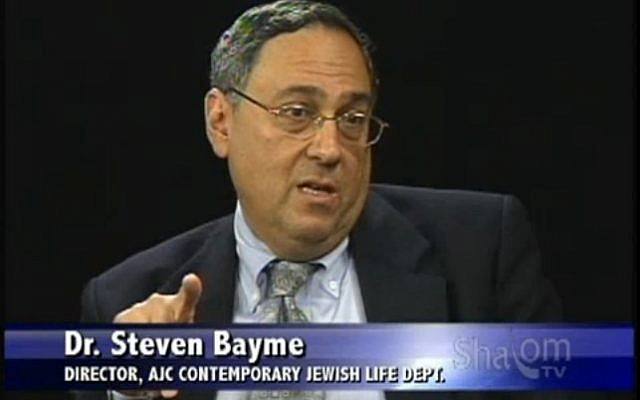 Dr. Steven Bayme (screen capture/YouTube)
