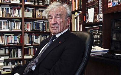 Elie Wiesel (photo credit: AP/Bebeto Matthews/File)