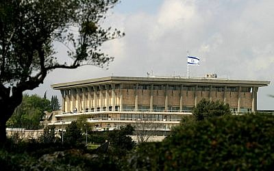 The Knesset in Jerusalem (photo credit: Orel Cohen/Flash90)