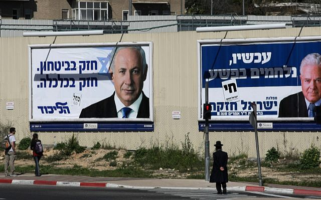 Political campaign posters in Jerusalem ahead of the 2009 elections (photo credit: Kobi Gideon/Flash90)