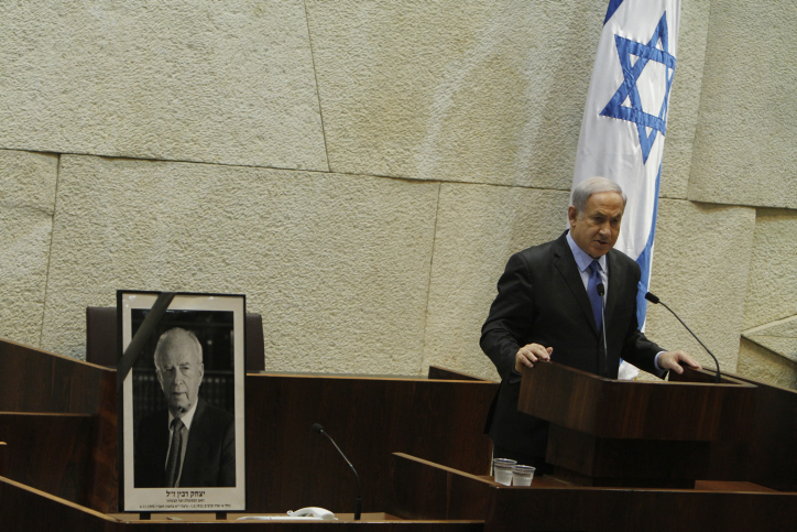Prime Minister Benjamin Netanyahu speaks at a memorial ceremony marking 15 years to the assassination of former prime minister Yitzhak Rabin, on October 20, 2010. (photo credit: Miriam Alster/Flash90)