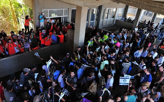 Jewish and Arab students hold countering protests at Haifa University in Nov. 2010 (photo credit: Shay Levy/Flash90)