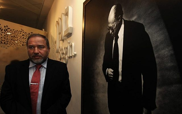 Foreign Minister Avigdor Liberman visits the Menachem Begin Heritage Center in Jerusalem on the 20th anniversary of former prime minister Begin's death, Feb 27, 2012. (photo credit: Kobi Gideon / Flash90)