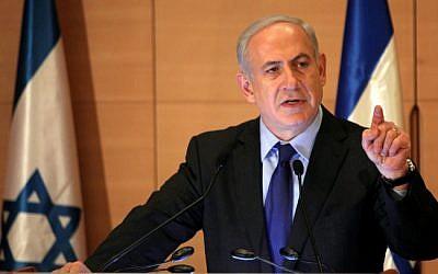 Prime Minister Benjamin Netanyahu (photo credit: Amit Shabi/Flash90)