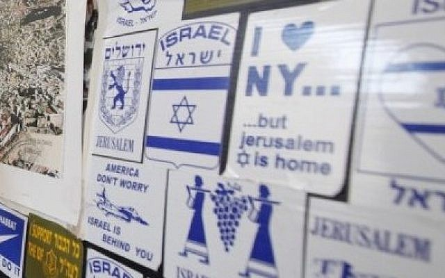 Seventy percent of Americans view Israel favorably. (photo credit: Miriam Alster/Flash90)