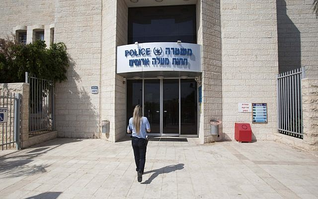 The police station in Maale Adumim (photo credit: Yonatan Sindel/Flash90)