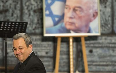 Ehud Barak at the memorial ceremony to commemorate the 17th anniversary of former Israeli Prime Minister Itzhak Rabin's assassination, at the president's house in Jerusalem on October 25, 2012 (photo credit: Yonatan Sindel/Flash90)