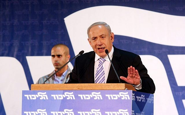 Prime Minister Benjamin Netanyahu addresses the Likud Central Committee on Monday (photo credit: Roni Schutzer/Flash90)
