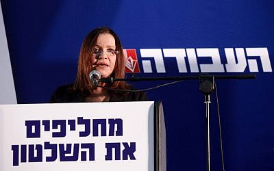 Shelly Yachimovich speaks during the Labor party's Central Committee meeting in Tel Aviv on October 30, 2012. (photo credit: Flash90)