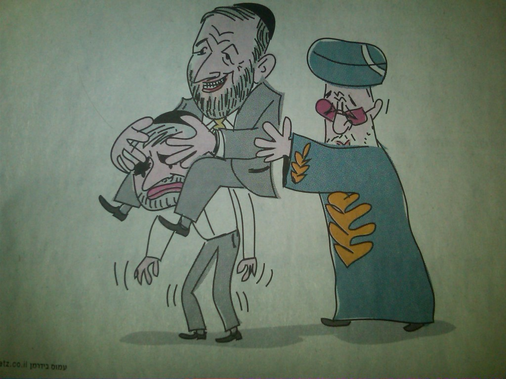 Photograph of Haaretz's political cartoon from October 18.
