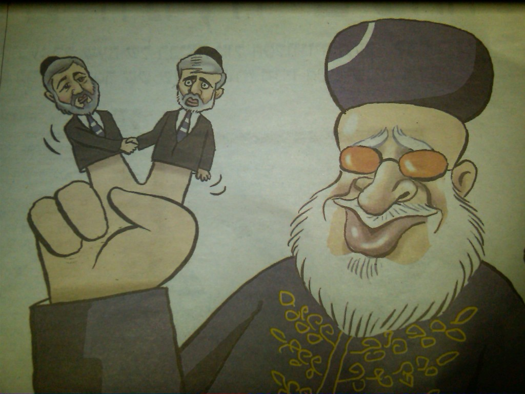 Photograph of Maariv's political cartoon from October 18.