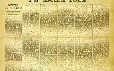 J'Accuse, by Emile Zola, in the Dreyfus Affair (photo credit: Wikimedia Commons)