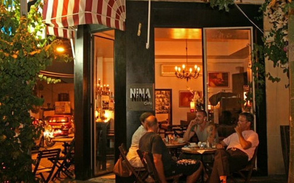 Nina Cafe (photo credit: Courtesy, Nina Cafe Hotel Suites)