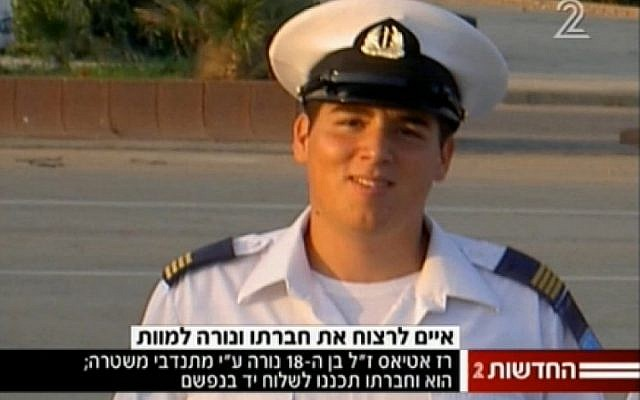 Raz Attias (screenshot: Channel 2 News)