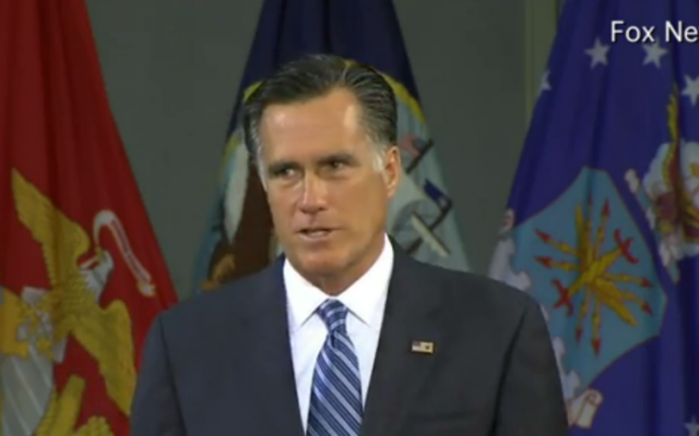 Republican presidential candidate Mitt Romney speaks at the Virginia Military Institute Monday (photo credit: Fox News screenshot)