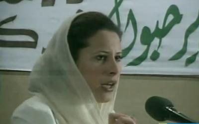 Aisha Gaddafi (photo credit: YouTube screenshot)