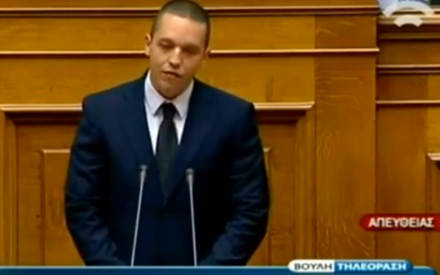 Greek Golden Dawn MP Ilias Kasidiaris (photo credit: YouTube screenshot)