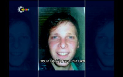 American citizen William Hershkovitz, who shot a coworker in Eilat Oct. 5. (photo credit: Image capture from Channel 10)