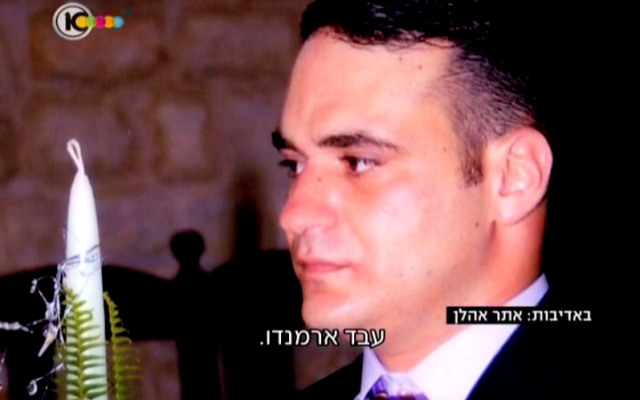 Abed Armando Shukhallah, who was killed by William Hershkowitz in Eilat on Friday. (photo credit: Image capture from Channel 10)