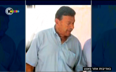 Late Ramle Muslim leader Mohammed Taji Abu-Jamil (photo credit: image capture from Channel 10)