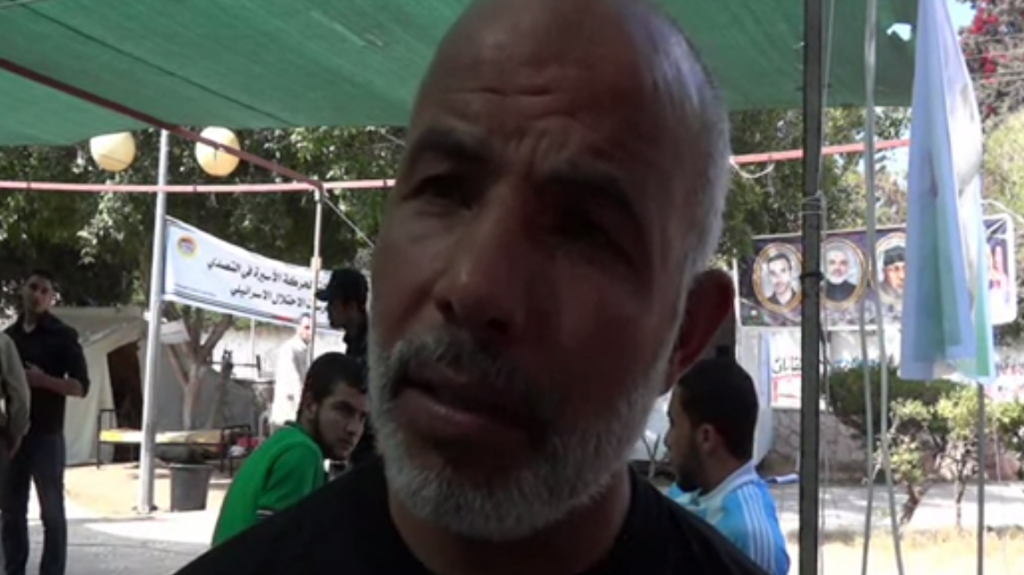 Hamas Security Chief in Gaza Survives Assassination Attempt
