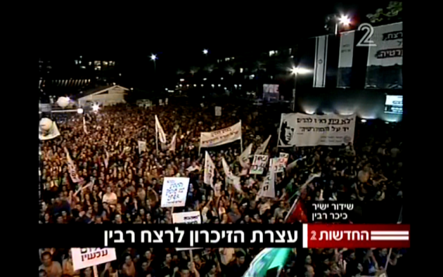 The crowd attending a ceremony in Tel Aviv's Rabin Square marking the 17th anniversary of prime minister Yitzhak Rabin's assassination on Saturday. (photo credit: image capture from Channel 2)