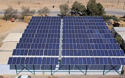 Part of the Ketura Sun Project (Photo credit: Courtesy)