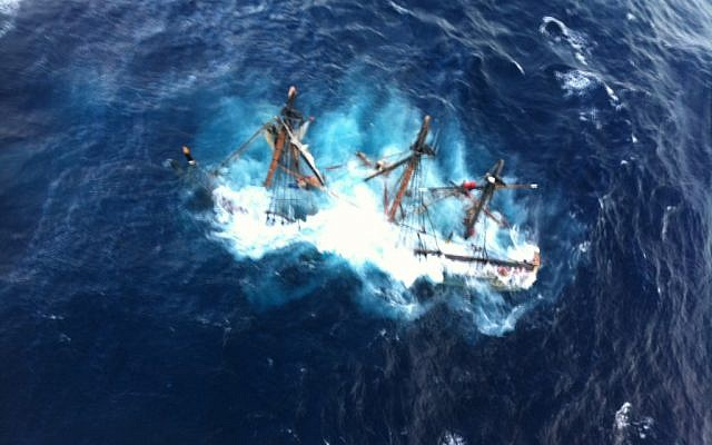 The HMS Bounty, a 180-foot sailboat, submerged in the Atlantic Ocean during Hurricane Sandy, Monday, Oct. 29, 2012. (photo credit: AP/U.S. Coast Guard, Petty Officer 2nd Class Tim Kuklewski)