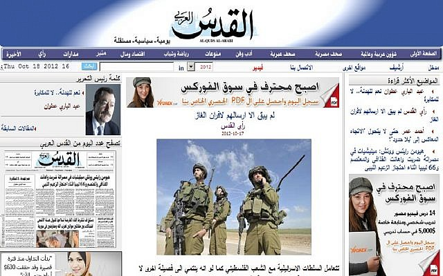 The editorial as it appeared on the website of Al-Quds Al-Arabi, October 18 (photo credit: image grab)