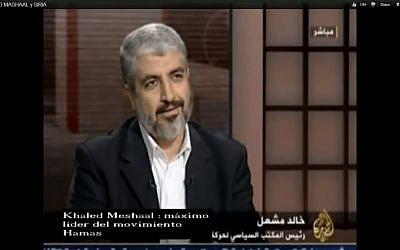 Hamas leader Khaled Mashaal (photo credit: Youtube video grab)