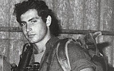 Benjamin Netanyahu as a soldier in Sayeret Matkal (Photo credit: Wikicommons/ GPO)