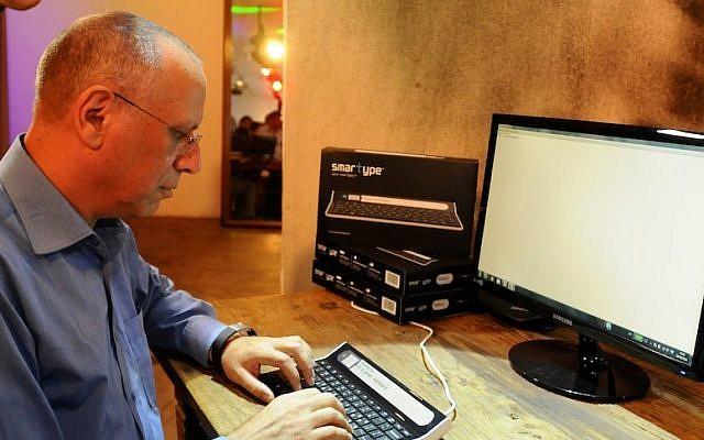 Israeli entrepreneur Dov Moran, who recently opened a new start-up in Tel Aviv (photo credit: Yossi Zeliger/Flash90