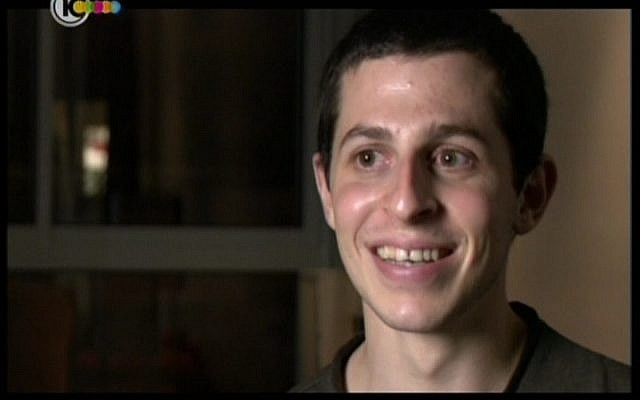 Gilad Shalit during his interview. (Screenshot / Channel 10)