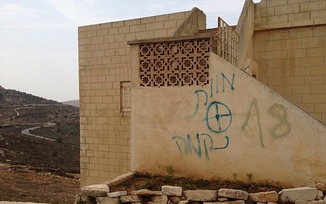 The words 'death' and 'revenge' in Hebrew on a house used by Palestinian olive pickers near the village of Sinjil (Photo credit: Mitch Ginsburg/ Times of Israel)