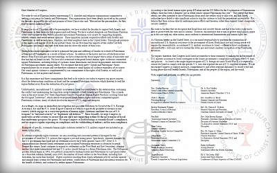 A letter to Congress by prominent American Protestant leaders calling for an investigation and possible suspension of US aid to Israel has upset Jewish-Christian ties. (Photo credit: FCNL/Graphics by Uri Fintzy via JTA)
