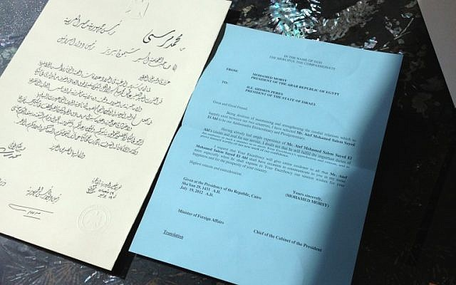 The letter of credence in English and Arabic (photo credit: Raphael Ahren/Times of Israel)
