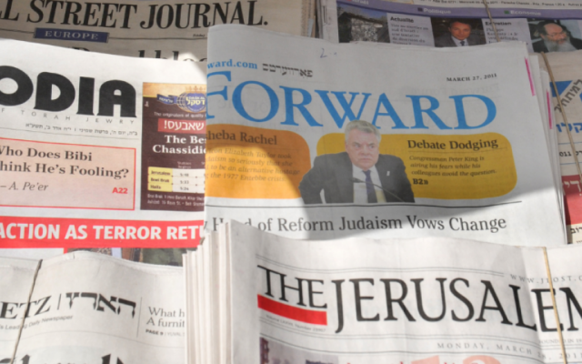 A close-up of newspapers on sale at a stand in Israel (photo credit: Sophie Gordon/Flash 90)