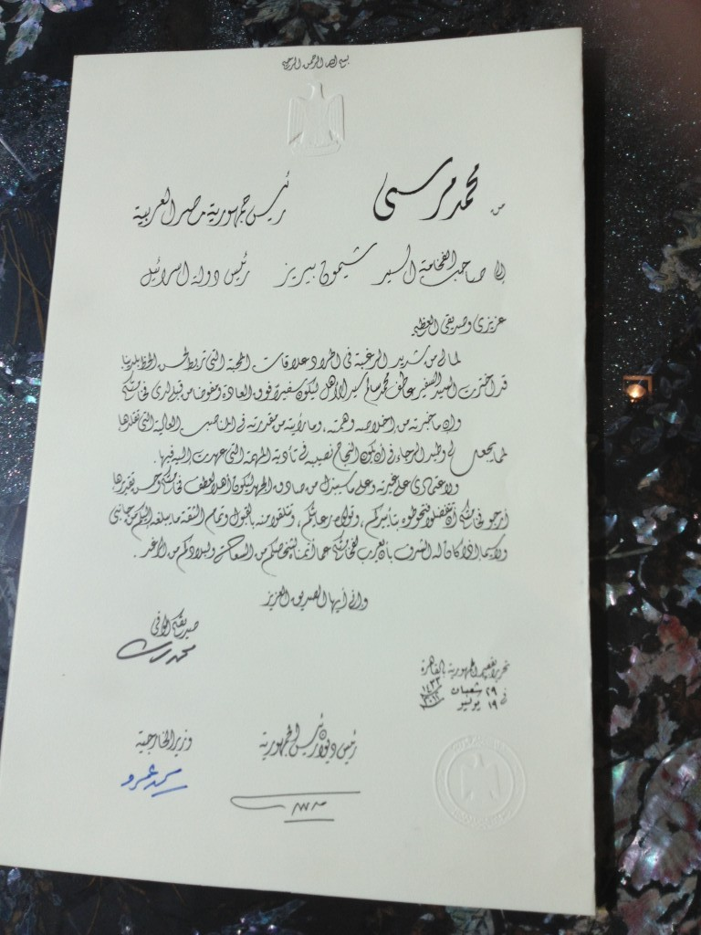 The letter of credence, signed by President Mohammed Morsi (photo credit: Raphael Ahren/Times of Israel)