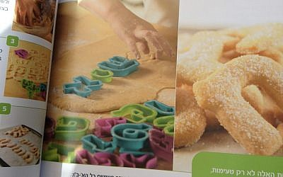 A page from Karine Goren's book on baking with children (photo credit: Jessica Steinberg/Times of Israel)