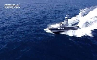 Illustrative photo of an unmanned surveillance boat developed by Rafael (photo credit: Youtube screen capture)