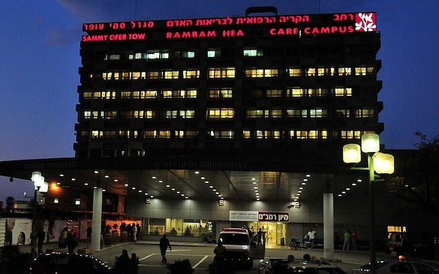 A view of Rambam Hospital in Haifa (Shay Levy/ Flash 90)
