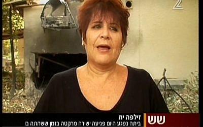 Zilpa Yoz on Channel 2 Wednesday (screenshot: Channel 2 News)