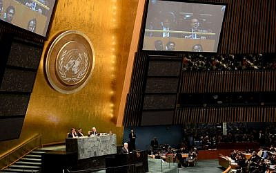 PA President Mahmoud Abbas addresses the UN General Assembly on Thursday, November, 29 (photo credit: courtesy MFA)